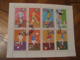 OMAN 1974 Cancel Bloc Sheet MUNICH Germany FOOTBALL World Cup Championship Futbol Soccer - Coppa Del Mondo