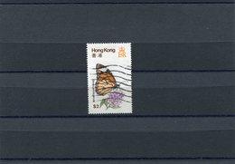 HONG-KONG 1979 Butterfly CTO. - Hong Kong (...-1997)