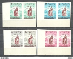 AFGHANISTAN STAMPS  1962 IMPERF PAIR MNH DOGS - Afghanistan