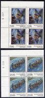 GREENLAND 1998 Hans Lynge Paintings In Used Blocks Of 4.  Michel 325-26 - Used Stamps