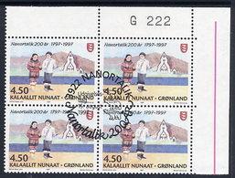 GREENLAND 1997 Bicentenary Of Nanortalik  In Used Block Of 4.  Michel 312 - Used Stamps