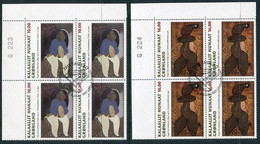 GREENLAND 1997 Gitz-Johansen Centenary  In Used Blocks Of 4.  Michel 310-11 - Used Stamps
