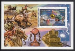 Madagascar 1999 MNH Scott #1504 Souvenir Sheet 5600fr Mail Trains UPU 125th Anniversary - Madagascar (1960-...)