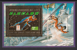 Madagascar 1987 MNH Scott #804A Souvenir Sheet 1500fr Speed Skating Calgary Winter Olympics - Madagascar (1960-...)
