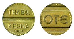 04617 GETTONE TOKEN JETON GREECE TELEFONO TELEPHON KEPMA 1963 - Tokens & Medals