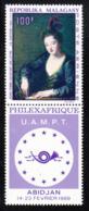 Madagascar 1968 MH Scott #C91 100fr Lady Sealing Letter With Label PHILEXAFRIQUE - Madagascar (1960-...)