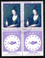 Madagascar 1968 Used Scott #C91 Pair 100fr Lady Sealing Letter With Label PHILEXAFRIQUE - Madagascar (1960-...)