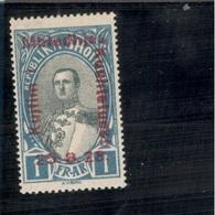 ALBANIA1928: Michel 178(Scott 217)mh*   Cat.Value 12Euros($14) - Albania