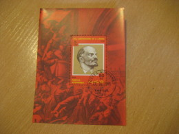 KABOUL Afghanistan 1985 Cancel Bloc LENIN Comunism CCCP Russia USSR - Lenin