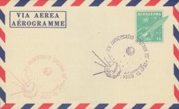 1978-CE-24 CUBA 1978 SPECIAL CANCEL. XX ANIV SPUTNIK, COSMOS, ASTRONAUTICS, RED - BLUE CANCEL. - Cuba