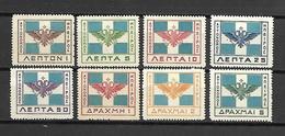 Greece Epirus (Autonomous) 1914 Flag Issue VF MH (G1821) - Epirus & Albanie