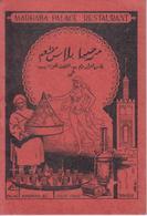 Brochure Publicitaire Marhaba Palace Restaurant - Palace Aharrar, 67 Tanger (avec 8 Pages Intérieures Illustrées) - Publicidad