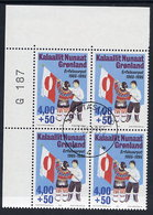 GREENLAND 1995 Greenland Flag In Used Corner Block Of 4.  Michel 273 - Greenland