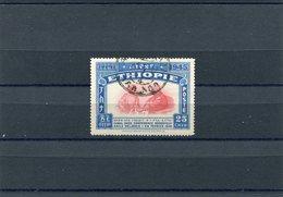 ETHIOPIA 1947 M.230 CTO - Ethiopië