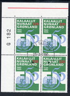 GREENLAND 1995 UNO Anniversary In Used Corner Block Of 4.  Michel 259 - Greenland