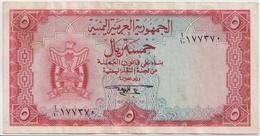 YEMEN ARAB  P. 2b 5 R 1967  VF - Yémen