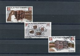 ETHIOPIA 1970 M637/641 Short Serie CTO - Ethiopië