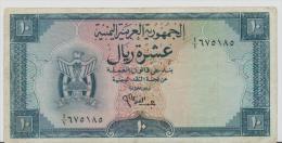 YEMEN ARAB  P. 3a 10 R 1964 VF - Yémen
