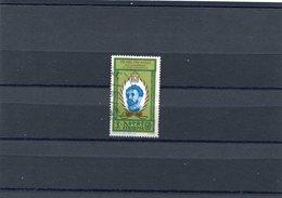 ETHIOPIA 1970 M.655 CTO - Ethiopië
