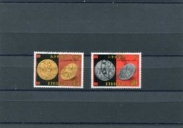 ETHIOPIA 1986 M.1234/1238 Short Serie CTO. - Ethiopië