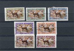 ETHIOPIA 1987 M.1264/1270  CTO. - Ethiopië