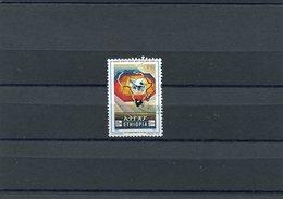 ETHIOPIA 1988 M.1294  CTO. - Ethiopië