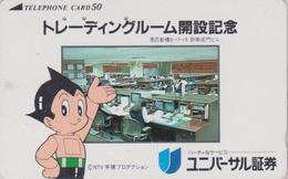 Télécarte Japon / 110-011 - MANGA - TEZUKA  - ASTRO BOY - ANIME BD COMICS Japan Phonecard - 10683 - Comics