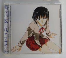 CD : School Rumble - Akira Takano KICA-673 King Records 2005 - Soundtracks, Film Music