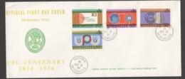 1974 - UPU Centenary - Complete Set On Unaddressed FDC - Seychelles (1976-...)