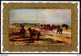 7039  Cervantes - El Quijote - BF 38 - No Gum - Free Shipping - 2,25 - Writers