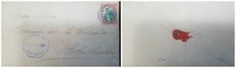 O) 1888 GUATEMALA. QUETZAL SCT 23 5c RED AND GREEN ISSUE, INTERNAL RATE TO RETALULEU, XF - Guatemala