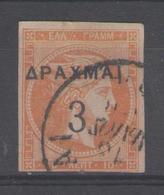 GRECE:  N°116 Oblitéré      - Cote 40€  - - 1900-01 Surcharges Sur Hermes & Jeux Olympiques