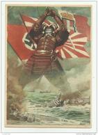 SAMURAI FRANCHIGIA MILITARE ILLUSTRATA BOCCASILE - FG - Künstlerkarten