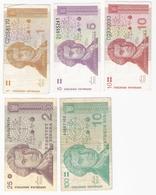 Croatie - Lot De 5 Billets - 1, 5, 10, 25 & 100 Dinara - 8 Octobre 1991 - Croatie