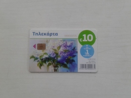 GREECE - Rare Phonecard - Greece