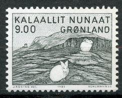 Groenland, Yvert 149, Scott 118, MNH - Neufs