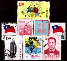 Taiwan-0081 - Valori Emessi Dal 1971 - Senza Difetti Occulti. - Taiwan (Formosa)