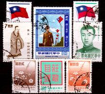 Taiwan-0084 - Valori Emessi Dal 1971 - Senza Difetti Occulti. - Taiwan (Formosa)