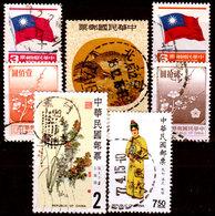 Taiwan-0085 - Valori Emessi Dal 1971 - Senza Difetti Occulti. - Taiwan (Formosa)