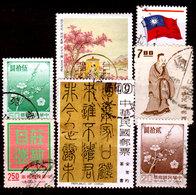 Taiwan-0086 - Valori Emessi Dal 1971 - Senza Difetti Occulti. - Taiwan (Formosa)