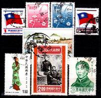 Taiwan-0088 - Valori Emessi Dal 1971 - Senza Difetti Occulti. - Taiwan (Formosa)