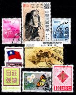 Taiwan-0089 - Valori Emessi Dal 1971 - Senza Difetti Occulti. - Taiwan (Formosa)