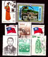 Taiwan-0092 - Valori Emessi Dal 1971 - Senza Difetti Occulti. - Taiwan (Formosa)