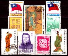 Taiwan-0094 - Valori Emessi Dal 1971 - Senza Difetti Occulti. - Taiwan (Formosa)