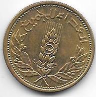 *syria 5 Piastres 1971  Km 100 Unc - Syrie