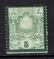 IRAN..1881+ - Iran