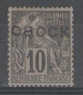 OBOCK:  N°14 NSG      - Cote 30€ - - Unused Stamps