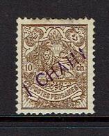 IRAN..1905 - Iran