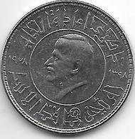 Syria  1 Pound 1978  Km 115 - Syrie