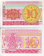 Kazakhstan 1993 - 10 Tyin - Pick 4 UNC - Kazakhstan